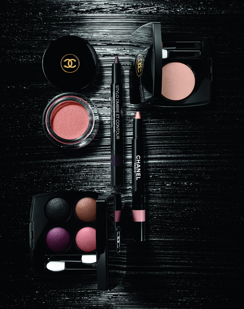 CHANEL EYES COLLECTION 2018 #CREATEYOURSELF
